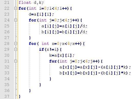 Matrisin tersinin alınması (Mantrix Inverse) – Bilgisayar Kavramları